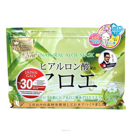Japan Gals Курс масок для лица с экстрактом алоэ - Face masks with aloe extract, 30шт