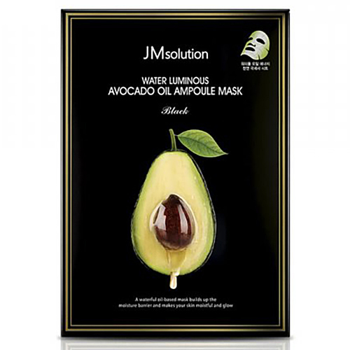 JMsolution Маска тканевая ультратонкая с авокадо - Water luminous avocado oil ampoule mask, 30мл