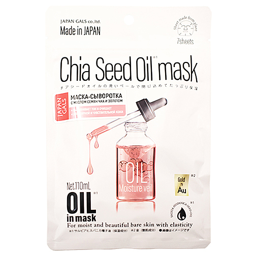 Japan Gals Маска-сыворотка с маслом чиа и золотом - Mask serum with chia oil and gold, 7шт